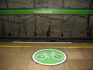 bike_metro2250207.jpg