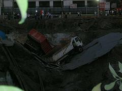 buraco_metro170107.jpg